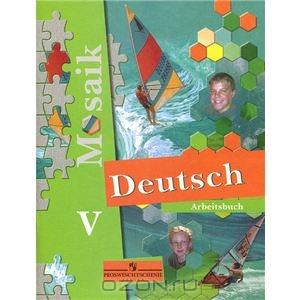 бесплатное решение для тетради по немецкому шаг 5: